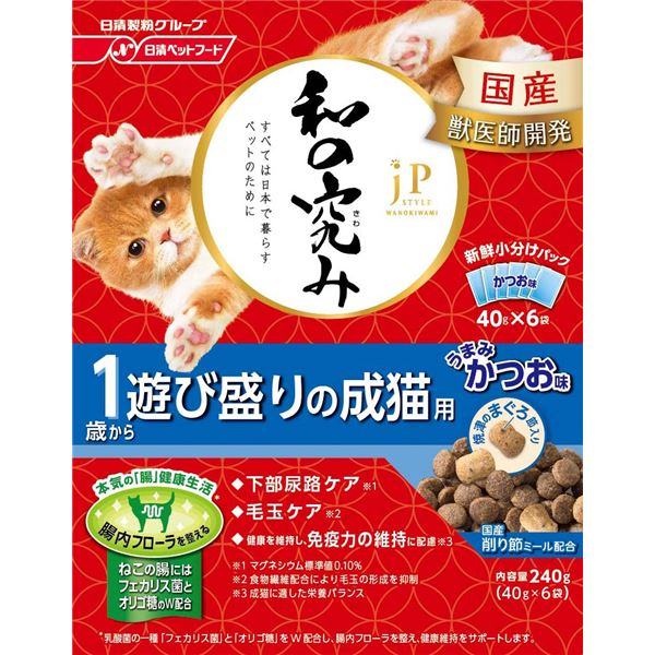 猫用品 キャットフード・サプリメント 関連 (まとめ買い)1歳から 遊び盛りの成猫用 240g【×12セット】【ペット用品・猫用フード】