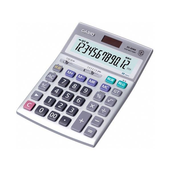 文具・オフィス用品 電卓 関連 (まとめ)実務エコ電卓 DS-20WK【×5セット】