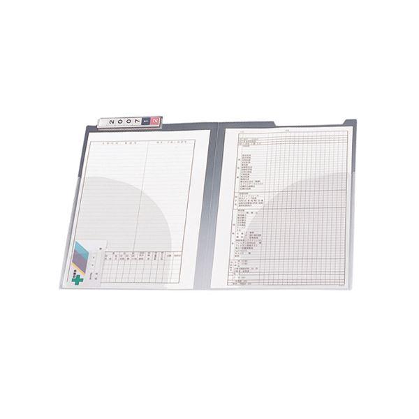 カルテフォルダーダブルポケット A4ヨコ 見出し紙付 HK712 1箱(50枚)