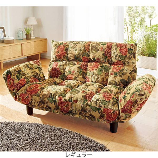 インテリア・寝具・収納 ソファ・ソファベッド ソファ 関連 ふっくらリクライニングソファ レギュラー 花柄