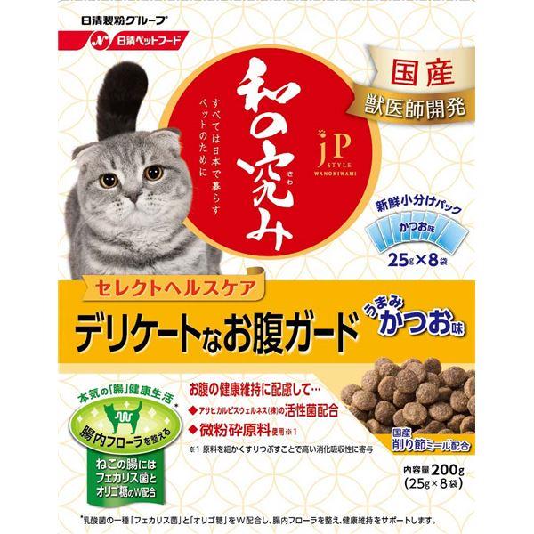 猫用品 キャットフード・サプリメント 関連 (まとめ買い)猫用セレクトヘルスケア デリケートなお腹ガード 200g【×12セット】【ペット用品・猫用フード】