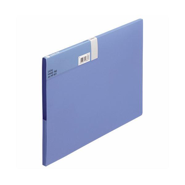 文具・オフィス用品関連 (まとめ)ハンドファイル A4背幅10mm 青 HF-851 1冊 【×10セット】