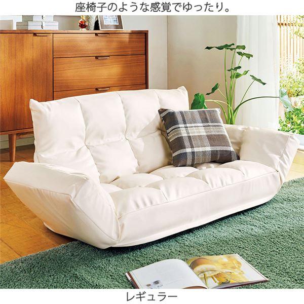 インテリア・寝具・収納 ソファ・ソファベッド ソファ 関連 ふっくらリクライニングソファ レギュラー アイボリー