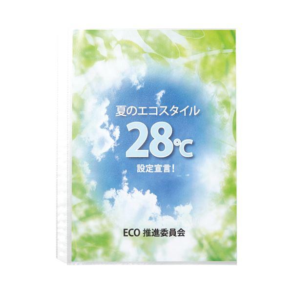 (まとめ)リフィールA4 30穴 100枚 RE-441RW-100P【×30セット】