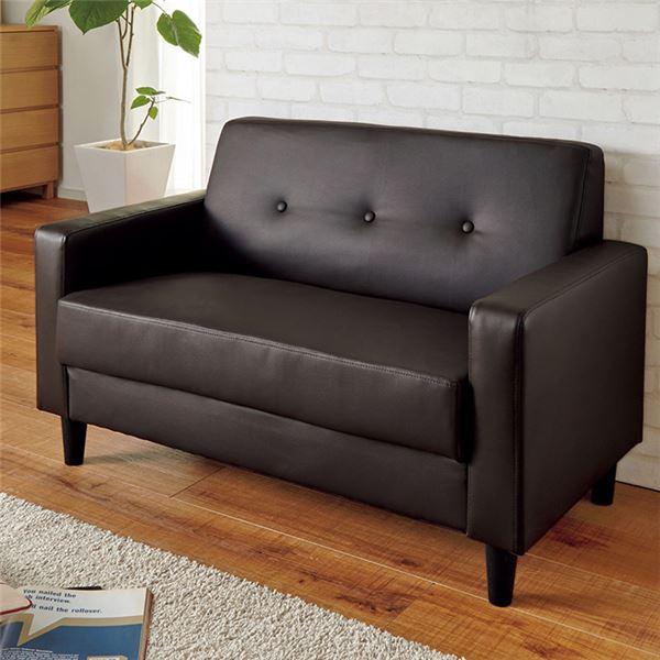 インテリア・寝具・収納 ソファ・ソファベッド ソファ 関連 定番のベーシックデザインソファ 2人掛 ブラウン