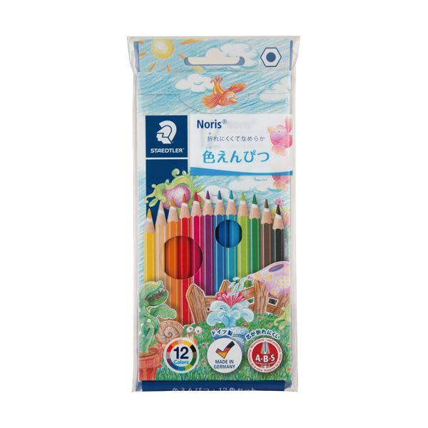 文房具・事務用品 筆記具 関連 (まとめ買い) ノリスクラブ 色鉛筆12色(各色1本) 144 NC12P 1セット 【×10セット】