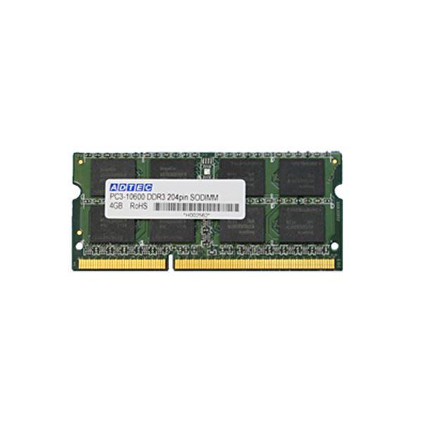 パソコン・周辺機器 関連 DDR3 1333MHzPC3-10600 204Pin SO-DIMM 4GB ADS10600N-4G 1枚