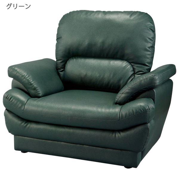 インテリア・寝具・収納 ソファ・ソファベッド ソファ 関連 ボリュームたっぷりふっくらソファ 1人掛 グリーン