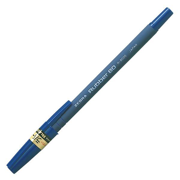 文房具・事務用品 筆記具 関連 (まとめ買い) 油性ボールペン ラバー800.7mm 青 R-8000-BL 1箱(10本) 【×10セット】