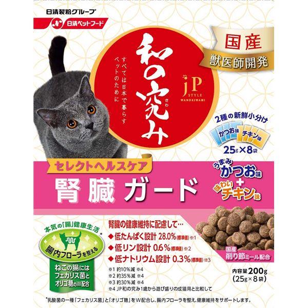 猫用品 キャットフード・サプリメント 関連 (まとめ買い)猫用セレクトヘルスケア 腎臓ガード 2種の味アソート 200g【×12セット】【ペット用品・猫用フード】