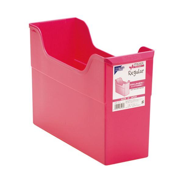 収納用品 マガジンボックス・ファイルボックス 関連 (まとめ)レギュラーストッカーA4 ピンク PD-RS-PK 1個 【×20セット】