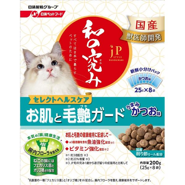 猫用品 キャットフード・サプリメント 関連 (まとめ買い)猫用セレクトヘルスケア お肌と毛艶ガード 200g【×12セット】【ペット用品・猫用フード】