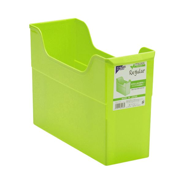 収納用品 マガジンボックス・ファイルボックス 関連 (まとめ)レギュラーストッカーA4 グリーン PD-RS-GR 1個 【×20セット】