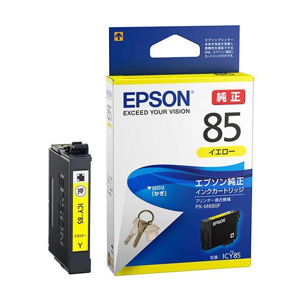 パソコン・周辺機器 PCサプライ・消耗品 インクカートリッジ 関連 (まとめ)インクカートリッジ イエローICY85 1個 【×5セット】