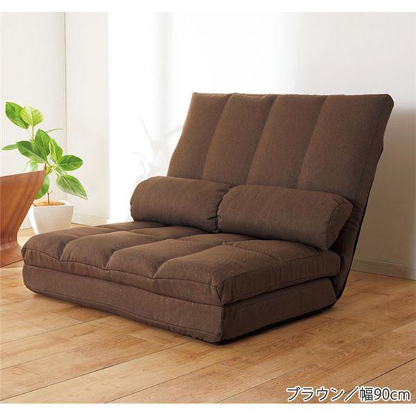 インテリア・寝具・収納 ソファ・ソファベッド ソファ 関連 3WAYハイバックリクライニングソファ 幅90cm ブラウン
