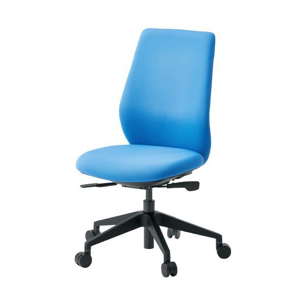 オフィス家具 オフィスチェア 高機能チェア 関連 事務イス NC-200J ハイバック ブルー