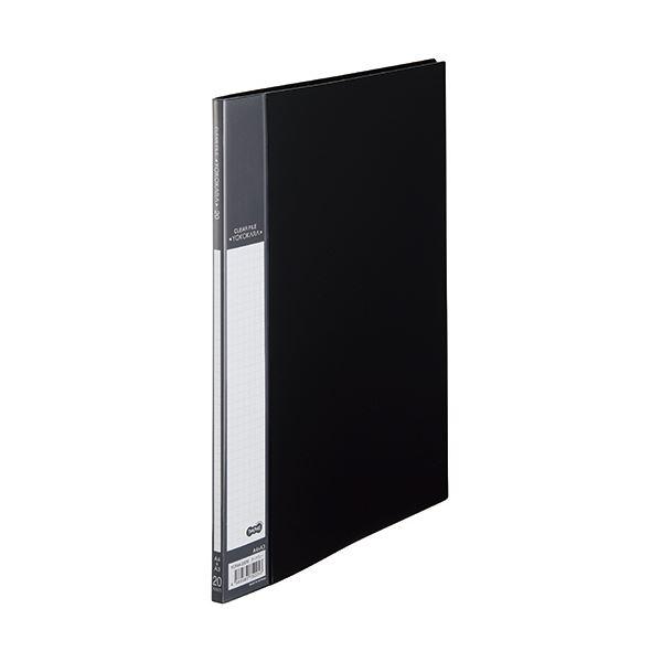 生活 雑貨 通販 (まとめ) TANOSEE書類が入れやすいクリヤーファイル「ヨコカラ」 A4タテ 20ポケット 背幅8mm ダークグレー 1冊 【×50セット】