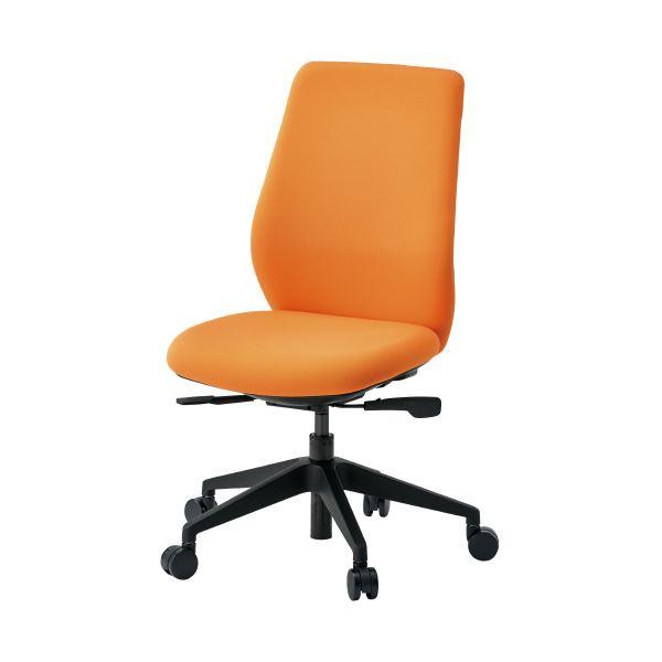 オフィス家具 オフィスチェア 高機能チェア 関連 事務イス NC-200J ハイバック オレンジ