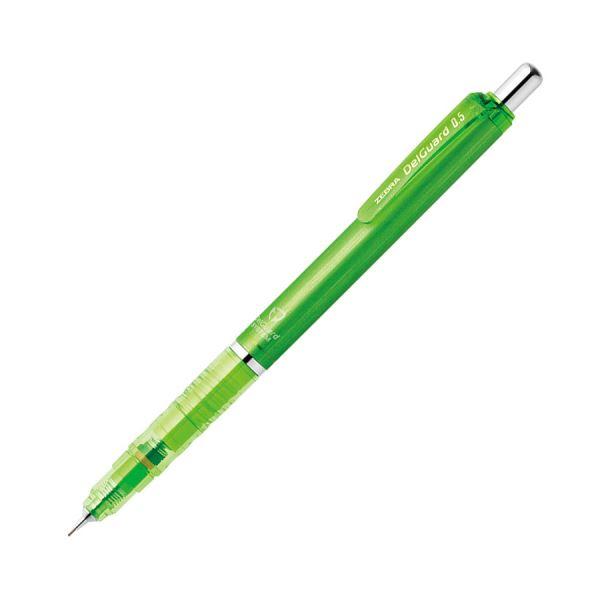 日用品雑貨関連 シャープペンシル デルガード0.5mm (軸色:ライトグリーン) P-MA85-LG 1セット(10本)
