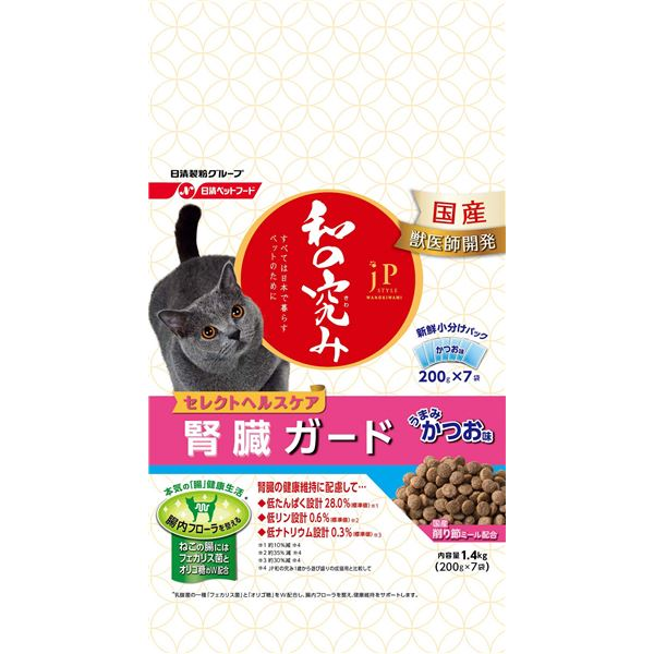 猫用品 キャットフード・サプリメント 関連 (まとめ買い)猫用セレクトヘルスケア 腎臓ガード かつお味 1.4kg【×8セット】【ペット用品・猫用フード】