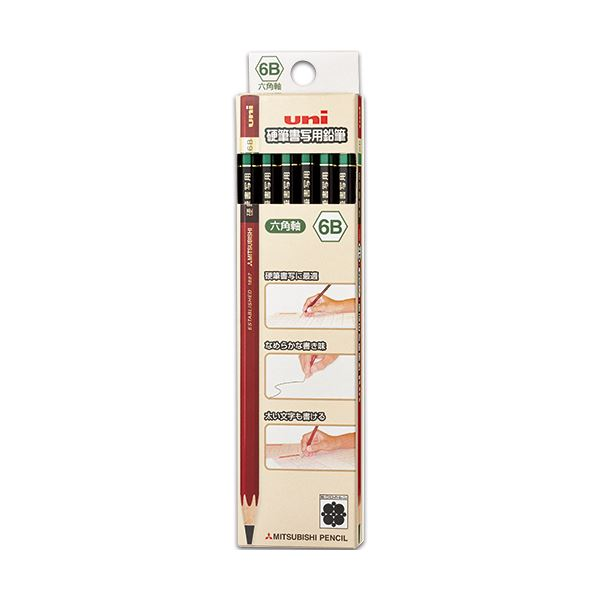 文房具・事務用品 筆記具 関連 (まとめ買い) 硬筆書写用鉛筆 6角 6BUKS6K6B 1ダース(12本) 【×5セット】