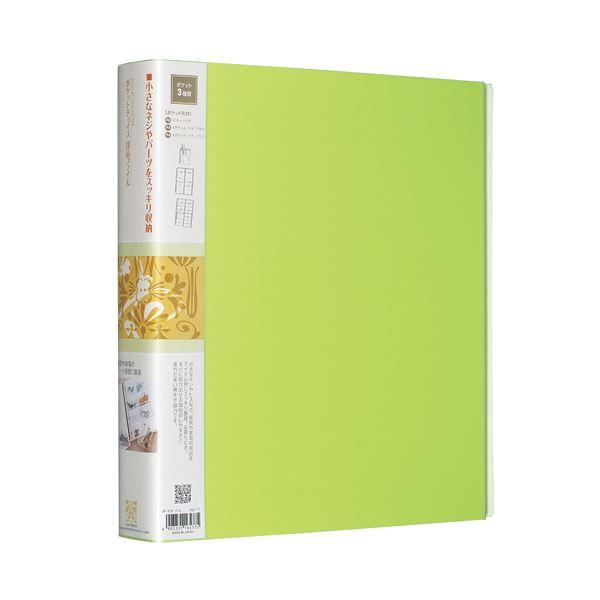 生活 雑貨 通販 (まとめ) ライオン事務器 ポケットチョイスファイルA4タテ 4穴 フローラルグリーン JP-43 1冊 【×50セット】