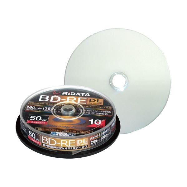 パソコン・周辺機器 関連 録画用BD-RE DL260分 1-2倍速 ホワイトワイドプリンタブル スピンドルケース BD-RE260PW 2X.10SP A1パック(10枚)
