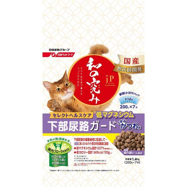 猫用品 キャットフード・サプリメント 関連 (まとめ買い)猫用セレクトヘルスケア 下部尿路ガード 低マグネシウム 1.4kg【×8セット】【ペット用品・猫用フード】