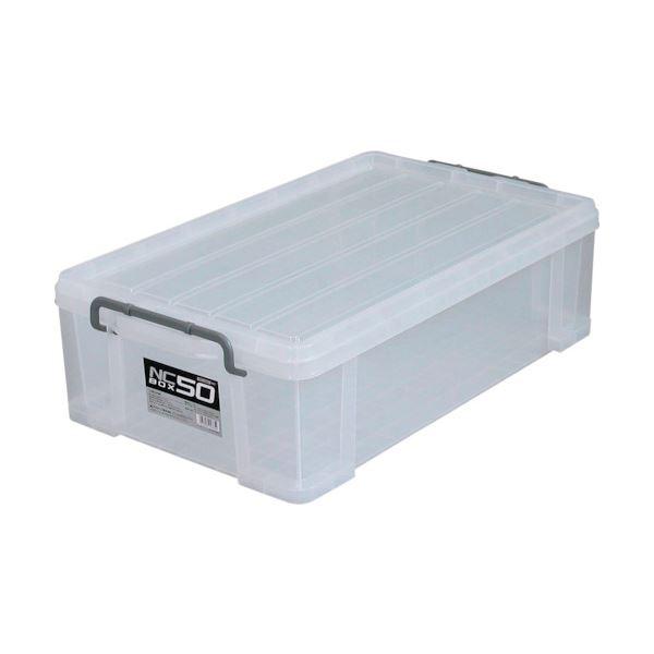 収納用品関連 (まとめ) アステージ NCボックス #50NC-50 1個 【×2セット】