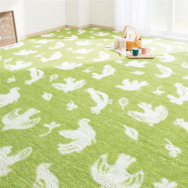 インテリア・家具関連 はっ水加工タフトカーペット 江戸間10畳 小鳥グリーン