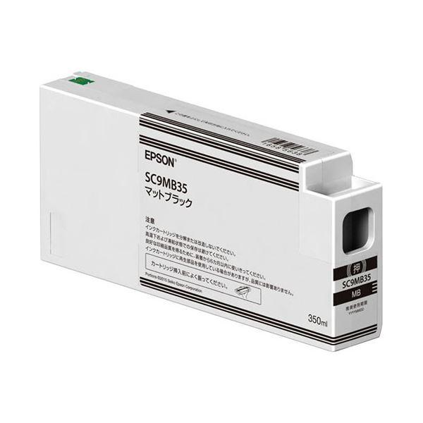 パソコン・周辺機器 PCサプライ・消耗品 インクカートリッジ 関連 インクカートリッジマットブラック 350ml SC9MB35 1個