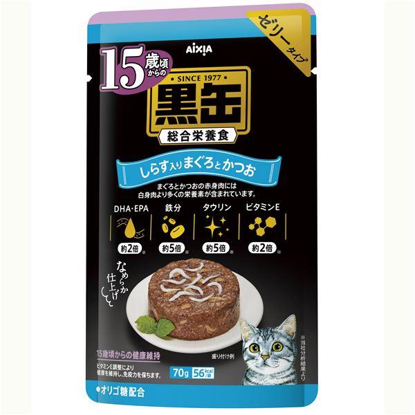 猫用品 キャットフード・サプリメント 関連 (まとめ買い)15歳からの黒缶パウチ しらす入りまぐろとかつお 70g【×96セット】【ペット用品・猫用フード】