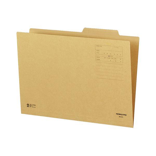 収納用品 マガジンボックス・ファイルボックス 関連 (まとめ)個別フォルダー(カラー) B4茶 B4-IFS 1セット(10冊) 【×5セット】