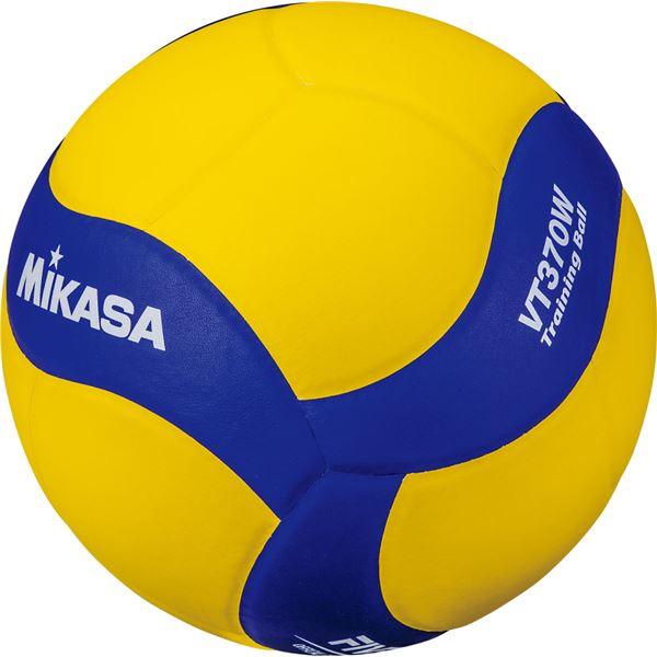 スポーツ用品・スポーツウェア バレーボール用品 関連 MIKASA(ミカサ)バレーボール トレーニングボール5号球 370g【VT370W】