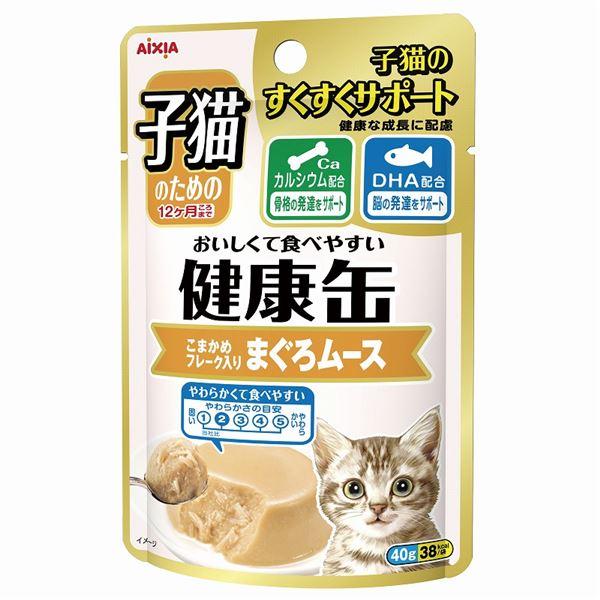 猫関連 (まとめ)子猫のための健康缶パウチ こまかめフレーク入りまぐろムース 40g【×48セット】【ペット用品・猫用フード】