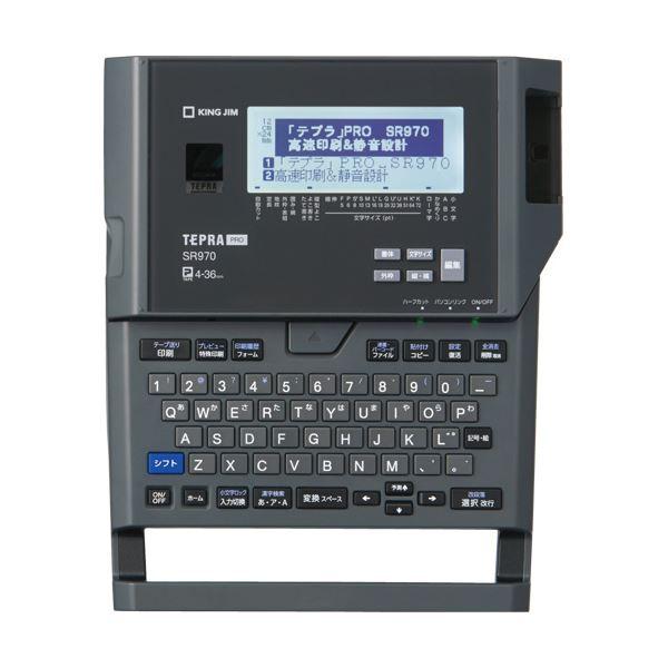 スマートフォン・携帯電話用アクセサリー スキンシール 関連 テプラ PROTH-SR970S 1台