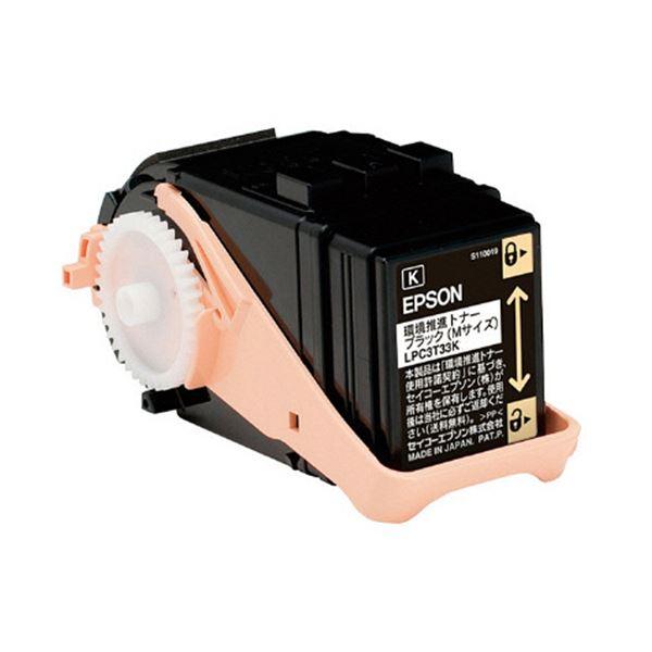 パソコン・周辺機器 PCサプライ・消耗品 インクカートリッジ 関連 エコサイクルトナーLPC3T33Kタイプ ブラック 1個