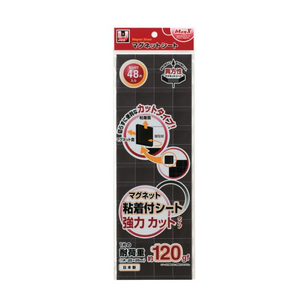 【洗顔用泡立てネット 付き】粘着剤付で、オリジナルマグネットが作れる! 生活 雑貨 通販 (まとめ) マグエックス マグネット粘着付シート強力カットタイプ 25×25×1.2mm MSWFPC-12 1パック(48片) 【×30セット】