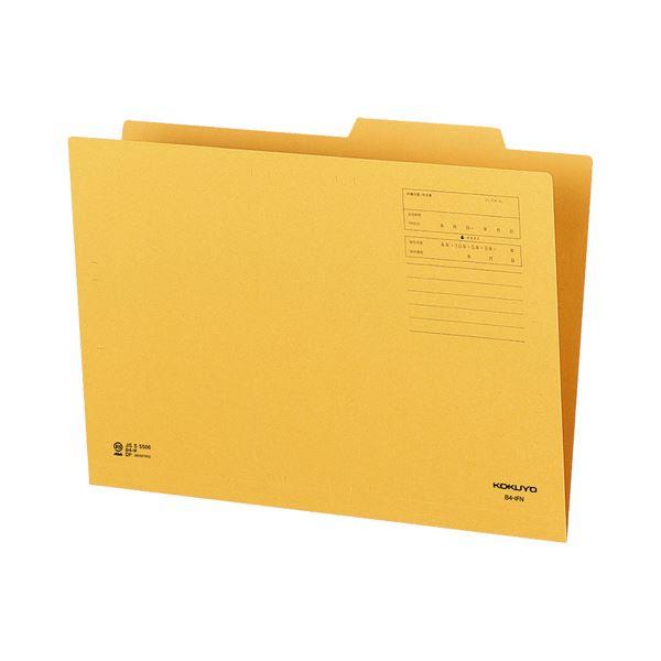 収納用品 マガジンボックス・ファイルボックス 関連 (まとめ)個別フォルダー B4B4-IFN 1パック(50冊) 【×2セット】