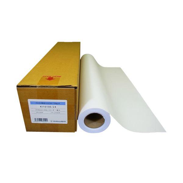 パソコン・周辺機器 PCサプライ・消耗品 コピー用紙・印刷用紙 関連 クロスIJ防炎トロピカル 160g/m2 1118mm×20m 2インチコア KI1010E/44 1本