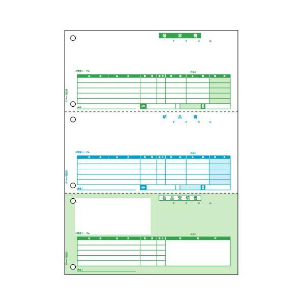 納品書 (単票) A4タテBP0103 1セット(1000組:500組×2箱)