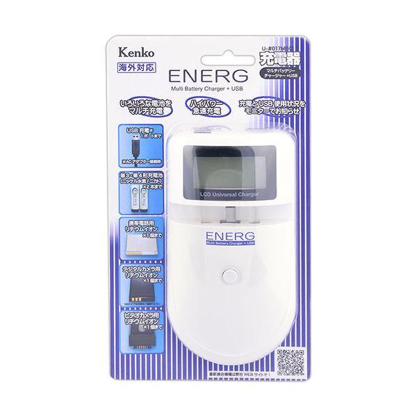 部品 カメラ・ビデオカメラ・光学機器用アクセサリー 三脚 関連 ケンコー・トキナー ENERGマルチバッテリーチャージャー+USB U-#017MBC 1台