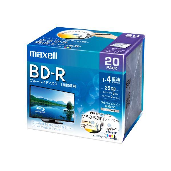 パソコン・周辺機器 関連 (まとめ)録画用BD-R 130分1-4倍速 ホワイトワイドプリンタブル 5mmスリムケース BRV25WPE.20S 1パック(20枚) 【×2セット】
