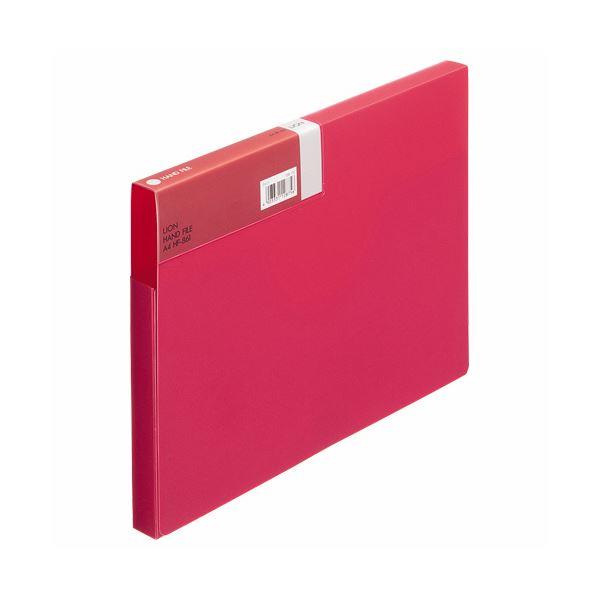収納用品 マガジンボックス・ファイルボックス 関連 (まとめ)ハンドファイル A4背幅20mm ワイン HF-861 1冊 【×10セット】