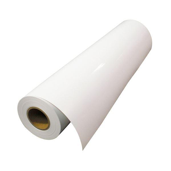 パソコン・周辺機器 PCサプライ・消耗品 コピー用紙・印刷用紙 関連 RCベース光沢紙 44インチロール1118mm×31m PL300L-44 1本