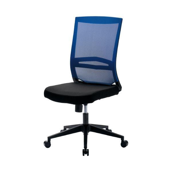 オフィス家具 オフィスチェア 高機能チェア 関連 事務イス SW-1302 ブルー