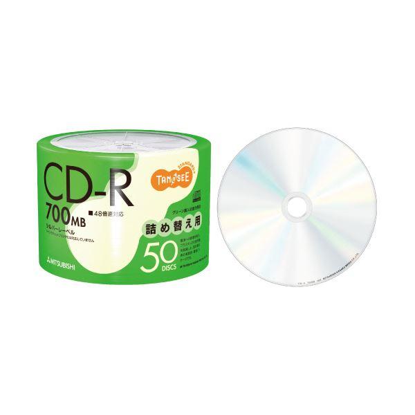 パソコン・周辺機器 関連 データ用CD-R700MB 48倍速 ブランドシルバー 詰め替え用 SR80FC50TT1セット(300枚:50枚×6パック)