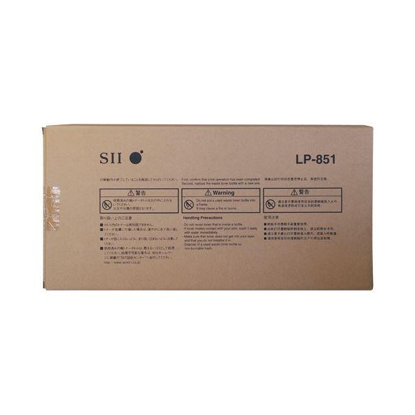 パソコン・周辺機器 PCサプライ・消耗品 インクカートリッジ 関連 廃トナーボトル LP851 1個