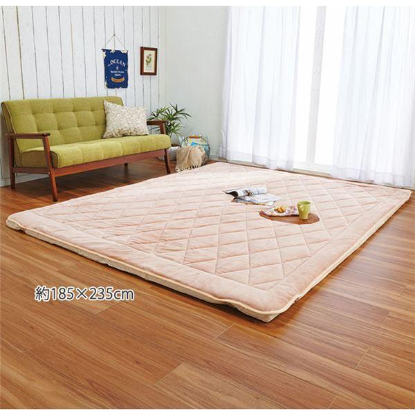 カーペット・マット・畳 カーペット・ラグ 関連 はっ水リバーシブルカバー座布団いらずラグ 約185×235cm アイボリーベージュ