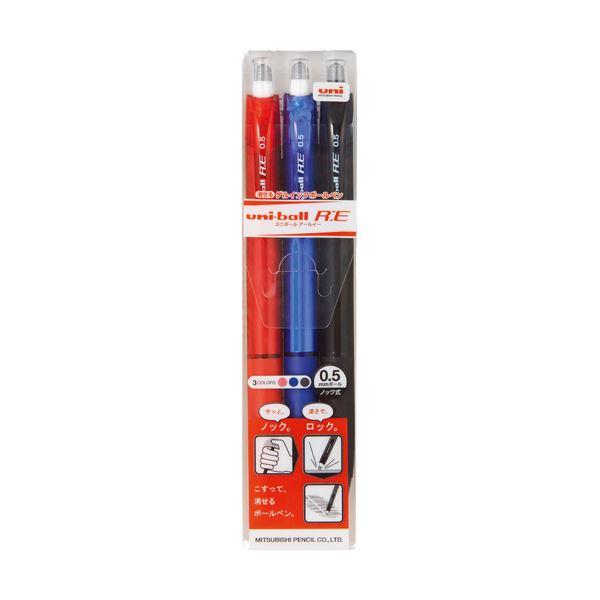 文房具・事務用品 筆記具 関連 (まとめ買い) 消せる ゲルインクボールペンユニボールR:E 0.5mm 3色(各色1本) URN180053C 1パック 【×10セット】